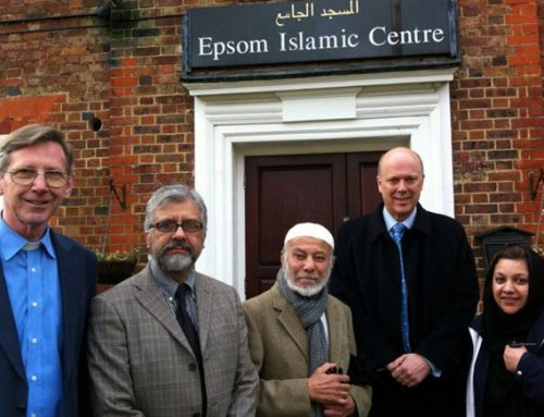 Visit to Epsom Islamic Centre
