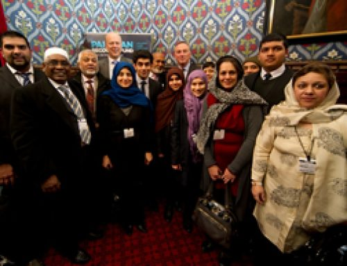 Pakistan Recovery Fund at Westminster – February 2012
